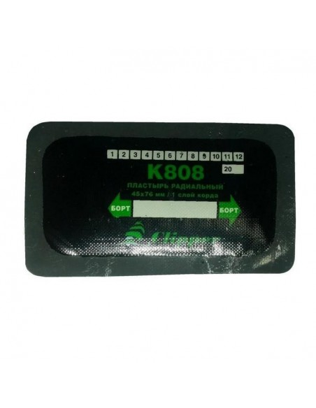 Clipper K808 термопластырь радиальный кордовый 45 х 76 мм 1 слой корда