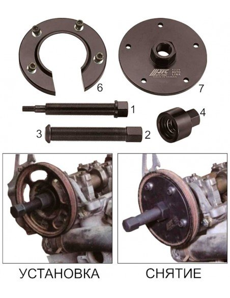 JTC-4229 Набор инструментов для демонтажа заднего шкива привода водяного насоса FORD MAZDA 2.5 / 3.0, купить во Владимире.