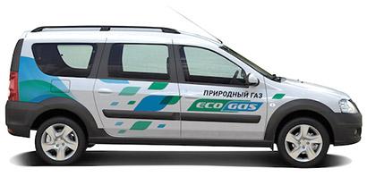 Акция EcoGas , установи ГБО на автомобиль и получите топливную карту EcoGas c бесплатным топливом от 2000 до 3000 куб. м.