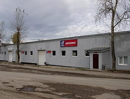 Автосервис Пальмира техническое обслуживание, ремонт автомобилей, шиномонтаж, автомойка, установка ГБО.
